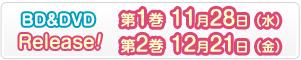 2012年 OVA Release